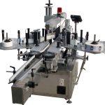 부대 공장 고속을위한 평면 자동적 인 레테르를 붙이는 기계