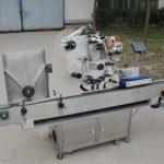 7th 배터리 라벨 스티커 바이알 라벨링 기계