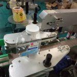 개인 배려 제품을위한 쌍방 정연한 병 스티커 레테르를 붙이는 기계