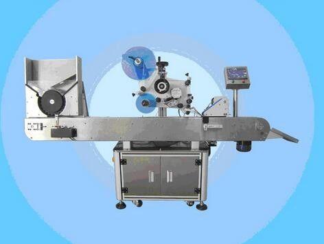 화장품을위한 자동적 인 작은 유리 병 레테르를 붙이는 기계 매니큐어 상표 스티커 기계