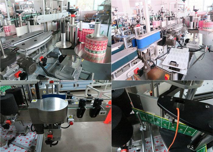 매일 병 정면과 뒤 레테르를 붙이는 기계, 단지 레테르를 붙이는 기계