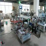 화장품 / 음료를위한 편평한 병 고속 레테르를 붙이는 기계 쌍방