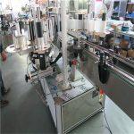 플라스틱 물통 단 하나 고속 레테르를 붙이는 기계, 쌍방 레테르를 붙이는 기계