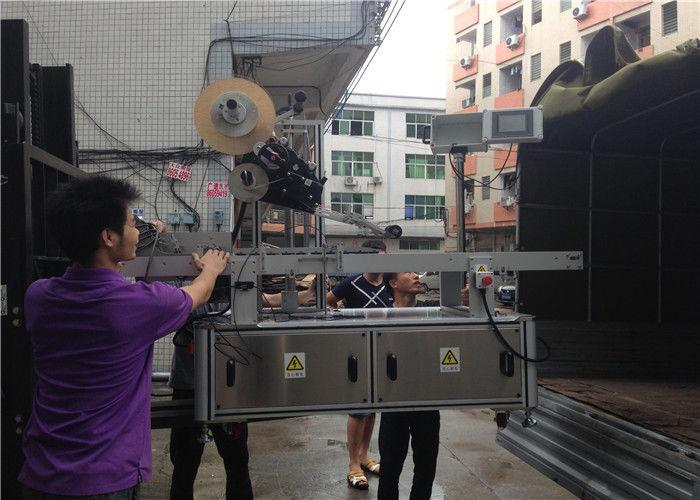 중국 PLC 터치 스크린 자동적 인 스티커 레테르를 붙이는 기계 Comestic 가면 / 판지 가면 협력 업체