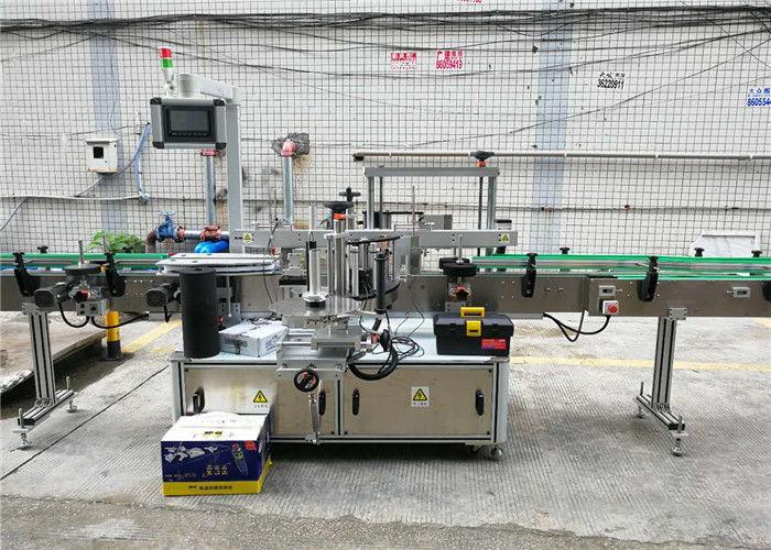 자동적 인 양면 병 레테르를 붙이는 기계 접착 성 라벨 스티커 샴푸 포도주