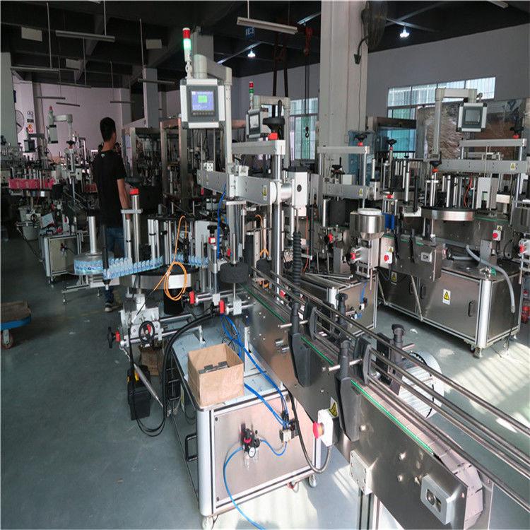 중국 플라스틱 병 레테르를 붙이는 기계, 마시는 광수 병 레테르를 붙이는 기계 협력 업체