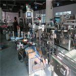 플라스틱 병 레테르를 붙이는 기계, 마시는 광수 병 레테르를 붙이는 기계