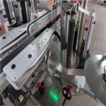 세륨 자동적 인 스티커 레테르를 붙이는 기계, 정면 및 뒤 병 라벨 붙이는 사람 기계