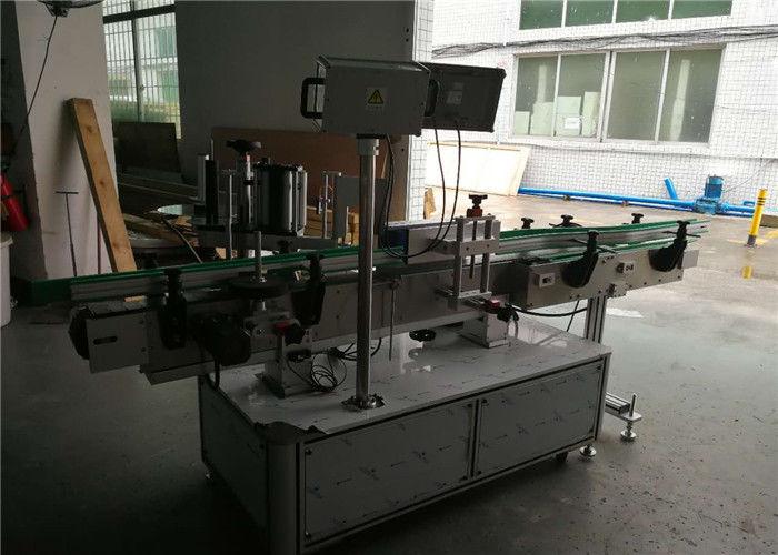 중국 병 스티커 상표 도포 구, 스티커 상표를위한 접착 성 레테르를 붙이는 기계 협력 업체