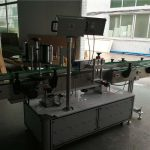 병 스티커 라벨 어플리케이터, 스티커 라벨 용 접착 라벨링 기계