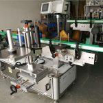 둥근 / 편평한 / 사각 병을위한 자동 귀환 제어 장치 모터 병 라벨 붙이는 사람 기계
