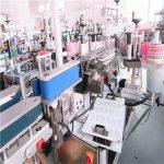각종 편평한 정연한 병 단지를위한 병 두 배 옆 레테르를 붙이는 기계