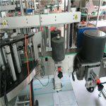 호주 / 칠레 포도주 잔 병을위한 자동적 인 유리 병 레테르를 붙이는 기계