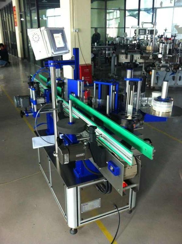 중국 1500W 힘 음료 / 음식 / 화학 제품을위한 둥근 병 레테르를 붙이는 기계 협력 업체