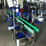 1500W 힘 음료 / 음식 / 화학 제품을위한 둥근 병 레테르를 붙이는 기계