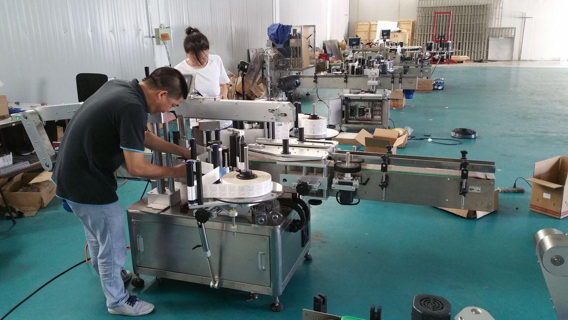 주문을 받아서 만들어진 물병 레테르를 붙이는 기계, 자동적 인 벤치 라벨 붙이는 사람 기계