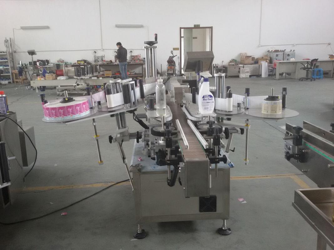 플라스틱과 유리 병 자동적 인 두 배 옆 스티커 레테르를 붙이는 기계