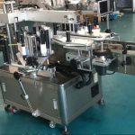 사각 / 둥근 / 편평한 병을위한 고속 두 배 옆 스티커 레테르를 붙이는 기계