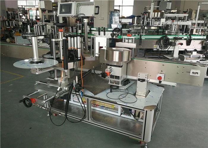 중국 샴푸 타원형 병을위한 WT-650GS 두 배 옆 스티커 레테르를 붙이는 기계 협력 업체
