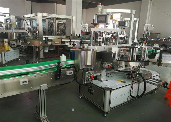 정면 뒤 타원형 병 레테르를 붙이는 기계 2 상표 도포 구 라벨 붙이는 사람 기계