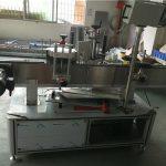 자동 접착 스티커 타원형 병 레테르를 붙이는 기계에 의하여 주문을 받아서 만들어지는 상태