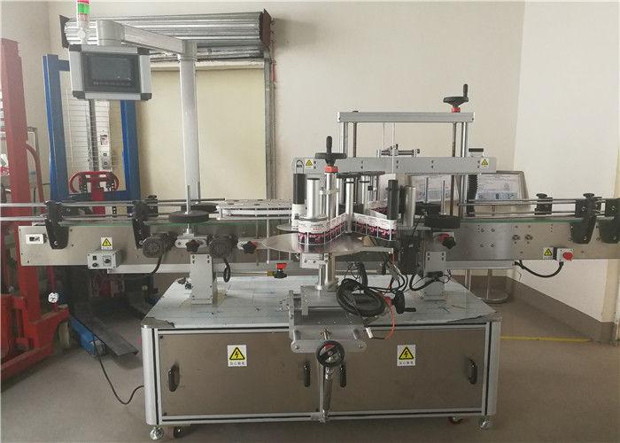 2 타원형 병을위한 맨 위 정면과 뒤 두 배 옆 스티커 레테르를 붙이는 기계