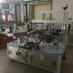 화학 공업에있는 타원형 병을위한 2 개의 머리 타원형 병 레테르를 붙이는 기계
