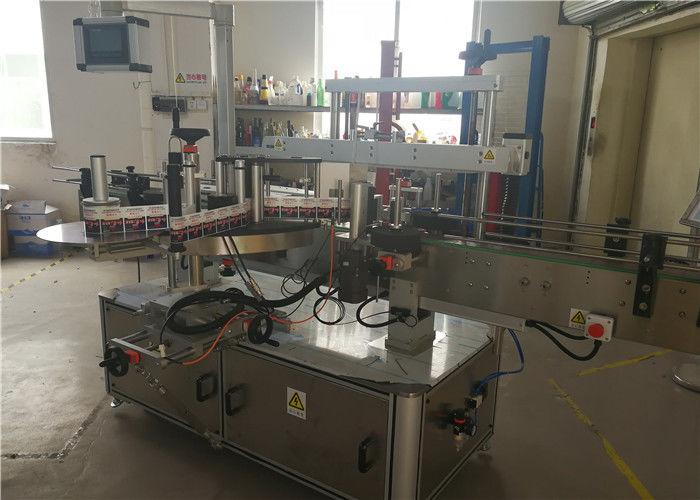 중국 접착 성 타원형 병 레테르를 붙이는 기계 5000B / H-시간 당 8000B / H 수용량 협력 업체