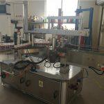 접착 타원형 병 라벨링 기계 5000B / H-8000B / H
