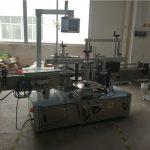 화학 제품 용 플라스틱 병 라벨링 기계