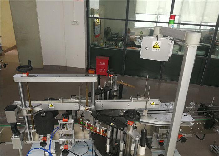 중국 자동적 인 두 배 옆 스티커 레테르를 붙이는 기계, 화장 용 기업을위한 플라스틱 병 레테르를 붙이는 기계 협력 업체