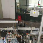 화장품 산업용 플라스틱 병 라벨링 기계