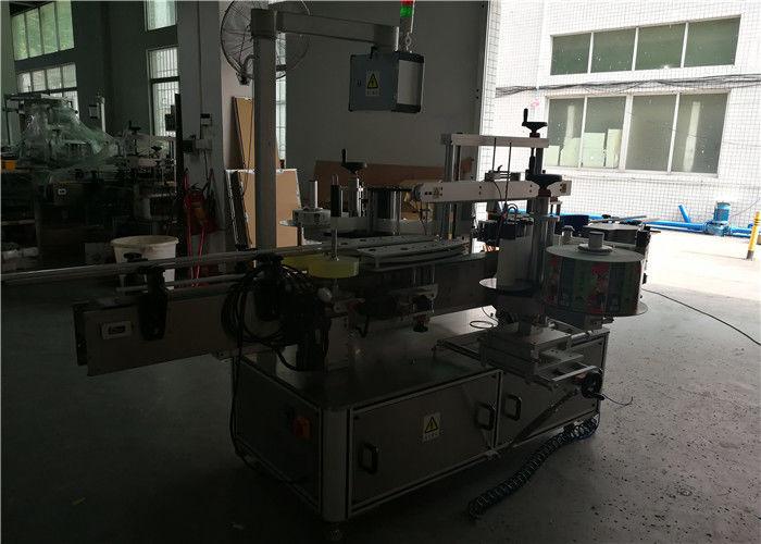중국 두 배 편 들어 진 원 / 사각 / 편평한 플라스틱 병 레테르를 붙이는 기계, 자동적 인 병 상표 도포 구 협력 업체