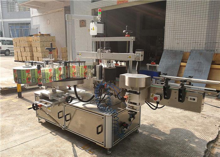 중국 편평한 병 레테르를 붙이는 기계 3048mm x 1700mm x 1600mm 외부 장비 협력 업체