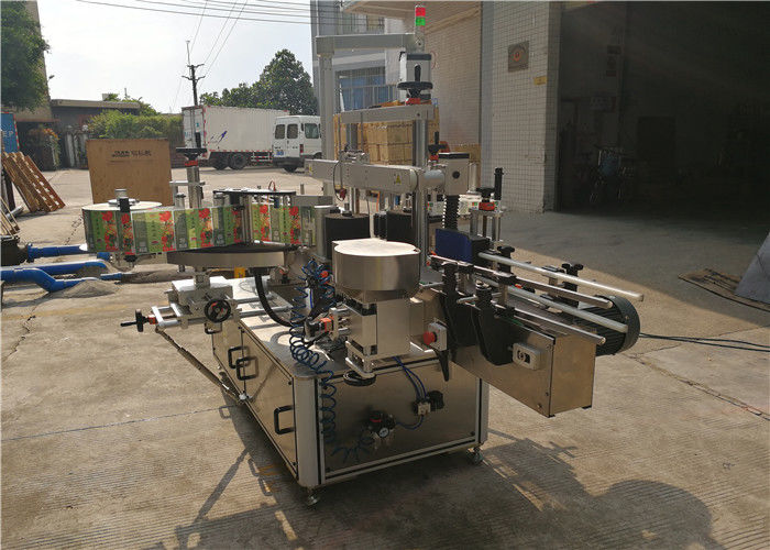 중국 세륨 편평한 병 레테르를 붙이는 기계 정면과 뒤 레테르를 붙이는 장비 협력 업체