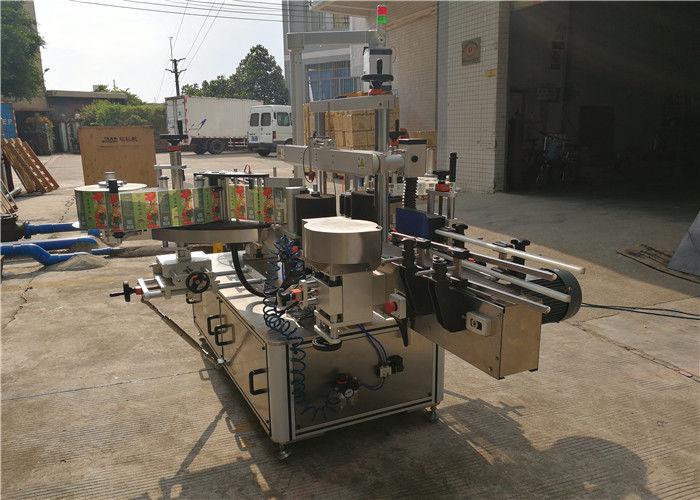 세륨 편평한 병 레테르를 붙이는 기계 정면과 뒤 레테르를 붙이는 장비