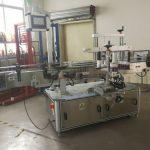 3000-5000b / H를 위해 주위에 가득 차있는 자동적 인 정연한 병 레테르를 붙이는 기계 포장