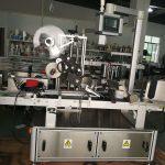 비닐 봉투 / 미 확산 판지 / 가면 부대를위한 찾는 최고 레테르를 붙이는 기계