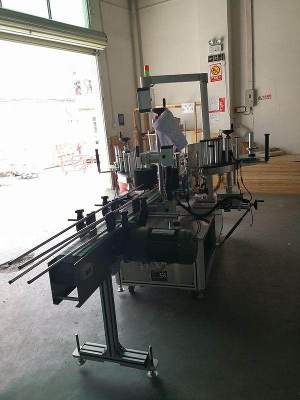 타원형 / 직사각형 / 사각 병에 스티커 정면과 뒤 레테르를 붙이는 기계