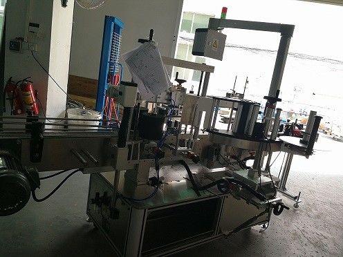 중국 두 배 옆 자동적 인 스티커 레테르를 붙이는 기계 고 정확도 + -0.8mm 협력 업체