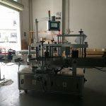 쌍방 정연한 병 레테르를 붙이는 기계 높은 정밀도 50HZ