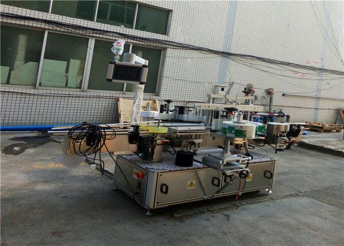 플랫 스퀘어 병 항아리 용 자동 양면 라벨링 기계