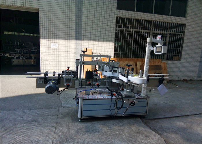 가득 차있는 자동적 인 정연한 병 레테르를 붙이는 기계 장치 4000-8000 B / H 수용량