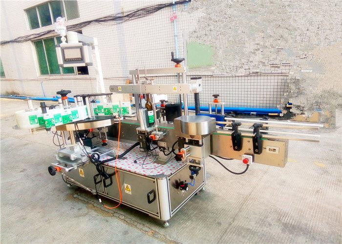 중국 샴푸와 제 정성 병 라벨 붙이는 사람을위한 두 배 옆 스티커 레테르를 붙이는 기계 협력 업체
