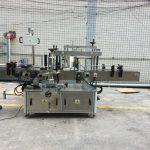 물병 레테르를 붙이는 장비를위한 플라스틱 병 레테르를 붙이는 기계