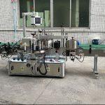 서보 모터가있는 양면 자동 스티커 라벨링 기계
