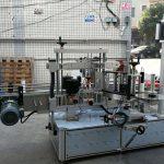 PLC 터치 스크린을 가진 자동 접착 원통 모양 / 타원형 병 레테르를 붙이는 기계