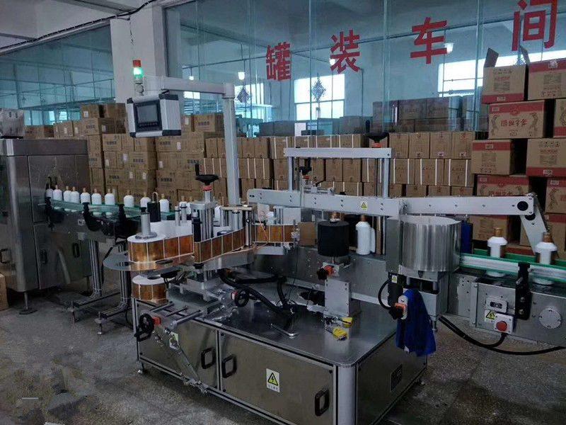 중국 자동적 인 접착 성 정면 / 뒤 유리 병 레테르를 붙이는 기계 고속 5000-8000B / H 협력 업체