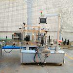 두 배 측을 가진 간단한 자동적 인 정면과 뒤 레테르를 붙이는 기계