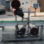 분할 벨트 컨베이어가있는 고효율 탑 라벨링 기계